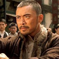 Sui-Wong Fan